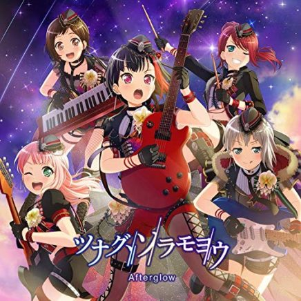 Afterglow – Jamboree!Journey!