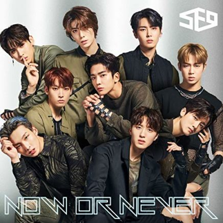 SF9 – Now or Never -Japanese ver.-
