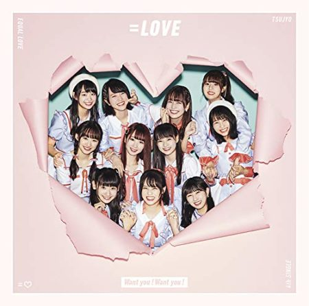 =LOVE - Want you!Want you! 歌詞 MV