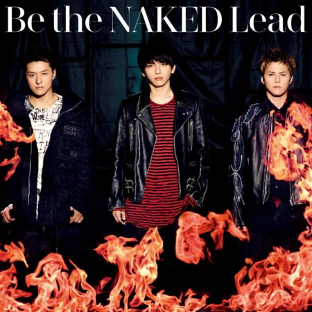 リード Lead - Be the NAKED 歌詞 PV