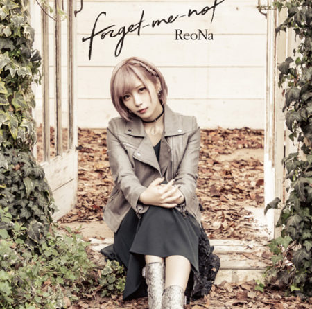 forget-me-not 歌詞 pv