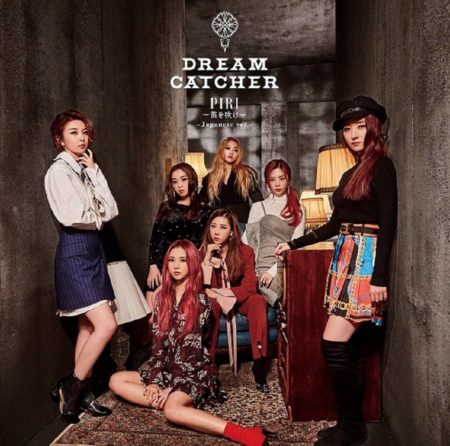 Dreamcatcher - GOOD NIGHT Japanese ver.