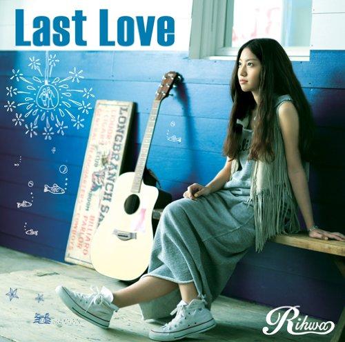 rihwa last love pv