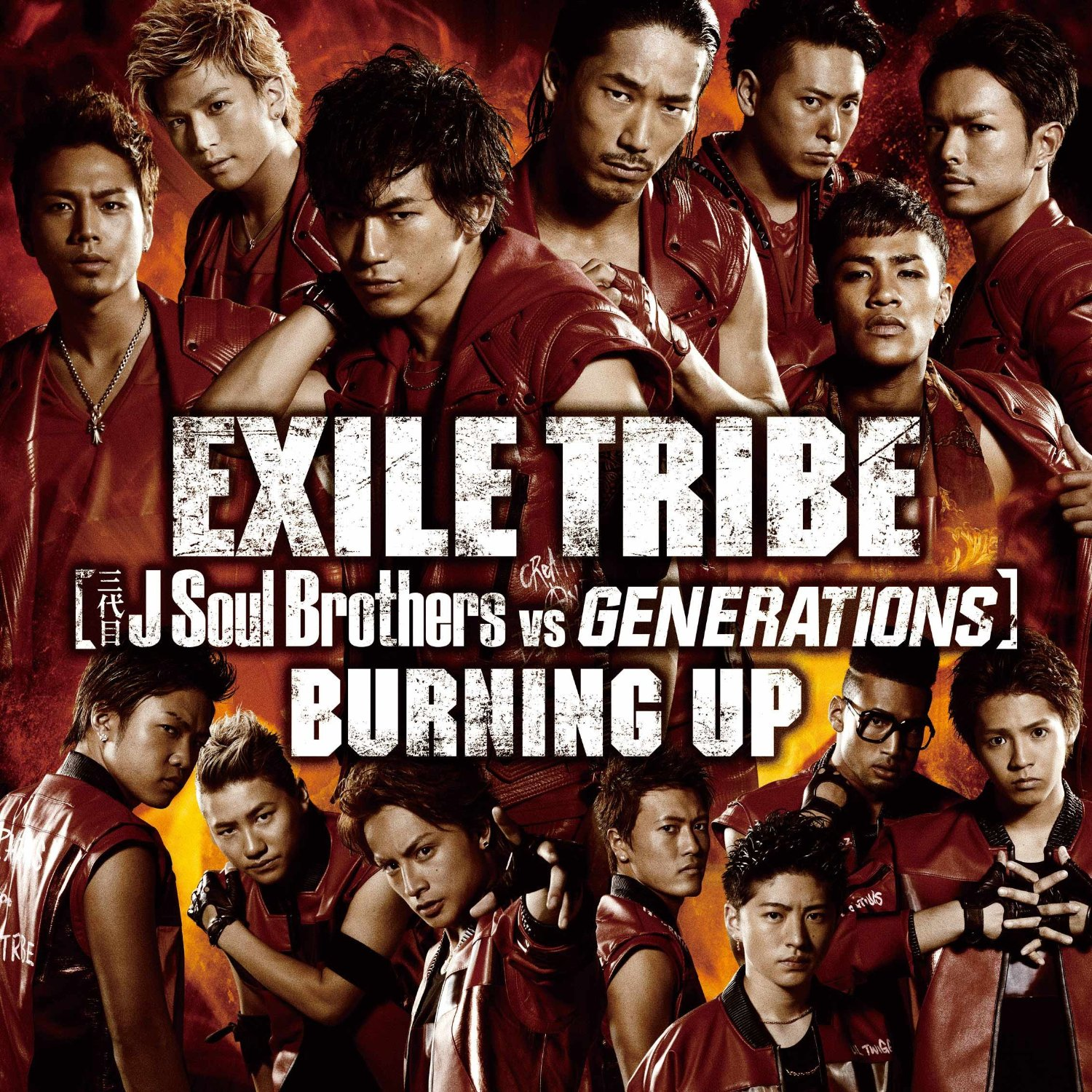 Generations From Exile Tribe Go On Oo歌詞