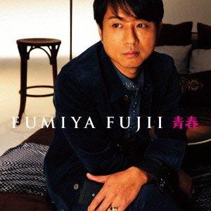 藤井フミヤ - 青春