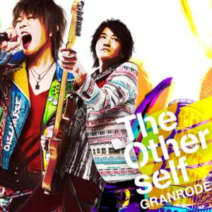 Oo歌詞Post navigationGRANRODEO – The Other self