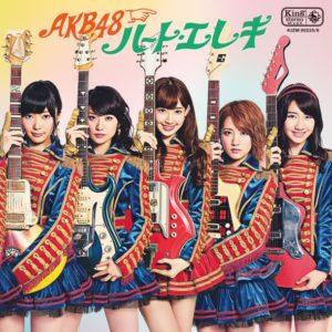 AKB48 - ハート・エレキ