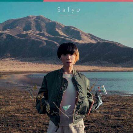 Salyu – ライン