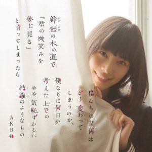 HKT48 - ウインクは3回  歌詞 PV