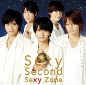 引用元:http://www.littleoslo.com/lyj/home/wp-content/uploads/2014/02/Sexy-Zone-Sexy-Second.jpg