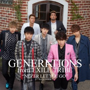 GENERATIONS from EXILE TRIBE NEVER LET YOU GO 歌詞 PV lyrics