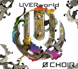 UVERworld Ø CHOIR 歌詞PV