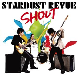 スターダスト・レビュー STARDUST REVUE 昔話を繙くように 歌詞 PV