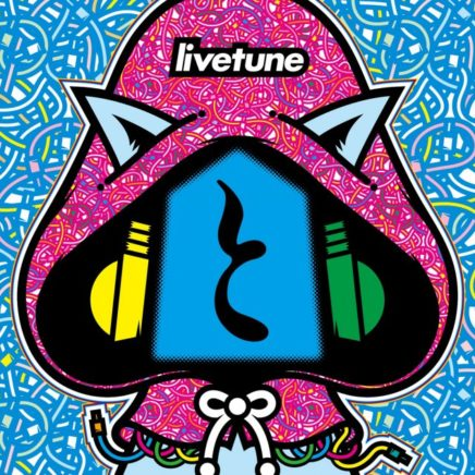 livetune feat.Hatsune Miku  – ray -livetune cover- (Presented by BUMP OF CHICKEN)