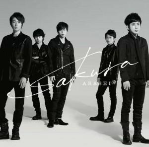 嵐 - Sakura 歌詞 PV lyrics