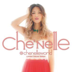 シェネル・ワールド CD  シェネル Che'Nelle - 君に贈る歌 ~Song For You 歌詞 PV