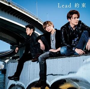 リード Lead - Dilemma 歌詞 PV