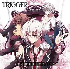 TRIGGER - Leopard Eyes   歌詞 PV