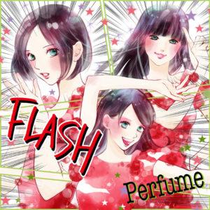 check flash 日本 語