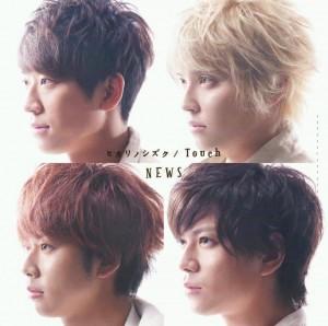 Touch NEWS 歌詞 PV lyrics