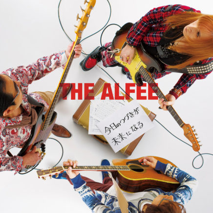 The Alfee – 風の翼
