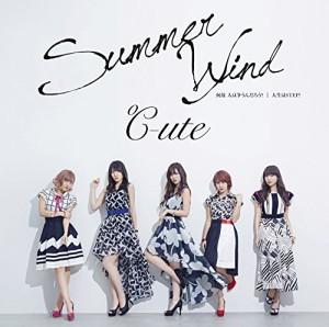 Summer Wind  ℃-ute   歌詞 PV