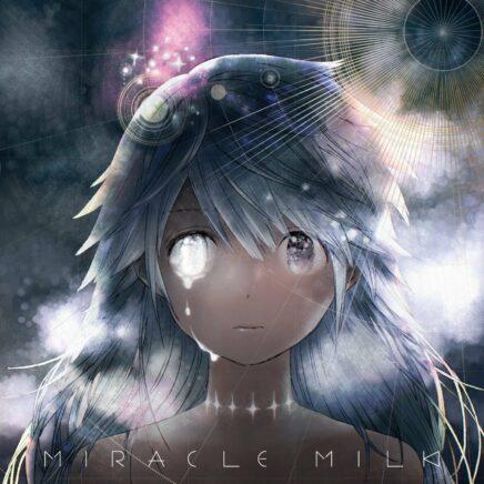 Mili – world.execute(me);
