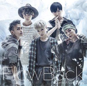 FlowBack  - Be Mine 歌詞 PV