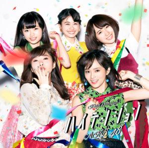 AKB48  - ハイテンション