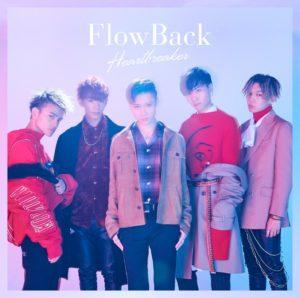 FlowBack -Heartbreaker歌詞 PV