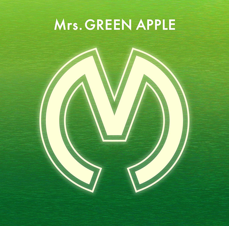ミセス グリーン アップル ジャケット