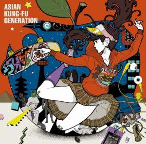 ASIAN KUNG-FU GENERATION - 荒野を歩け