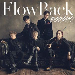 Showstoppaz -BOOYAH!歌詞 PV