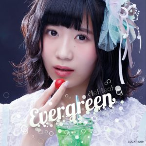 Clef Leaf - Clover 歌詞 PV