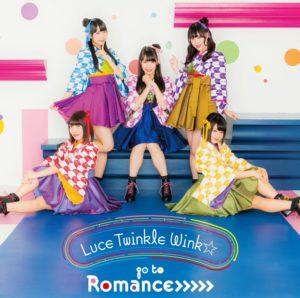 Luce Twinkle Wink☆ - meteor bell 歌詞 PV