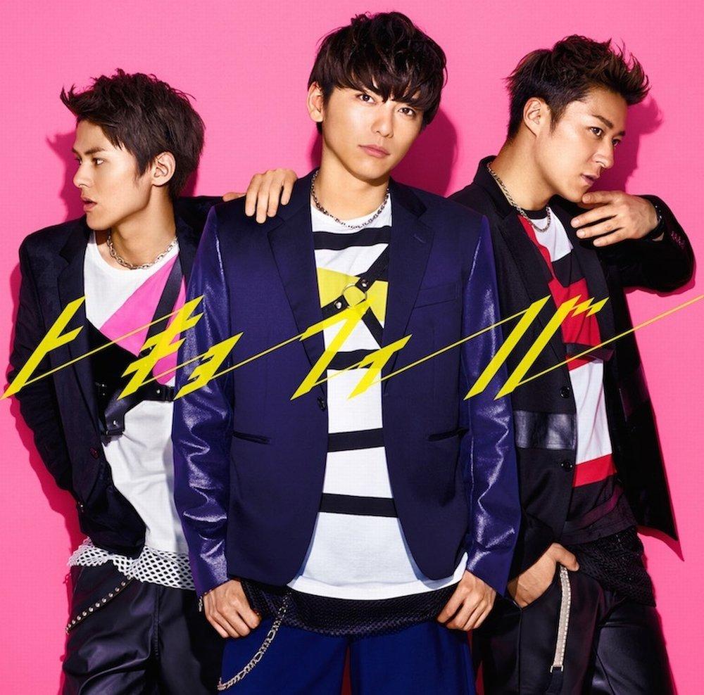 Skys The Limit - 4 U 歌詞 PV