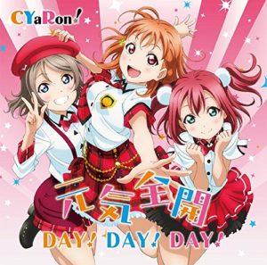 CYaRon! - 元気全開 DAY!DAY!DAY! 歌詞 MV