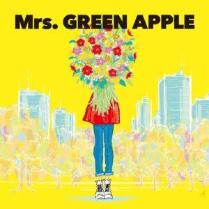 Mrs.GREEN APPLE -どこかで日は昇る歌詞 PV