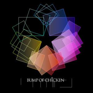 リボン - BUMP OF CHICKEN 歌詞 PV 新曲 lyrics