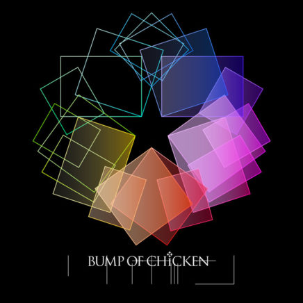 BUMP OF CHICKEN – リボン