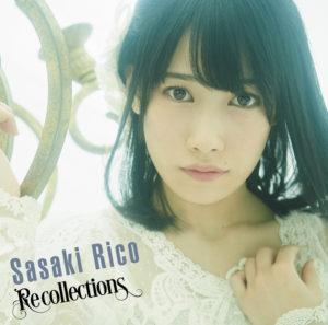 佐々木李子 - Recollections 歌詞 PV