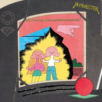 RHYMESTER – 爆発的 feat. サイプレス上野 & HUNGER