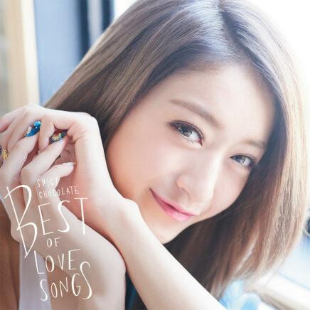 SPICY CHOCOLATE – 君のことが好きだったんだ feat. BENI, Shuta Sueyoshi (AAA) & HAN-KUN