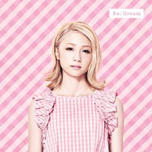 Dream Ami XOXO 歌詞 PV