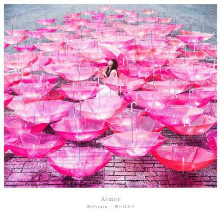 Aimer - 眩いばかり 歌詞 PV