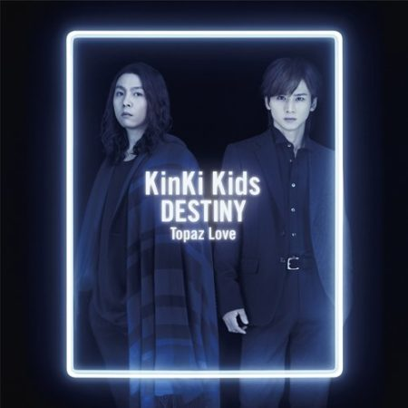 KinKi Kids - 哀愁のブエノスアイレス