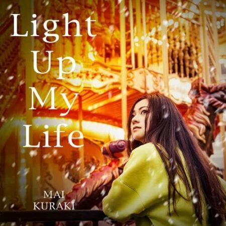 倉木麻衣 - Light Up My Life