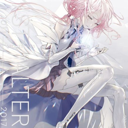 EGOIST – Welcome to the *fam