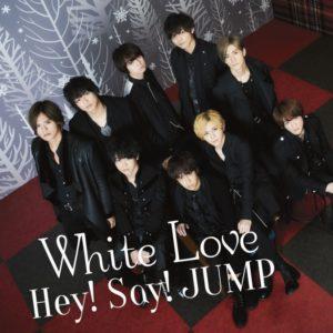 hey say jump white love 歌詞