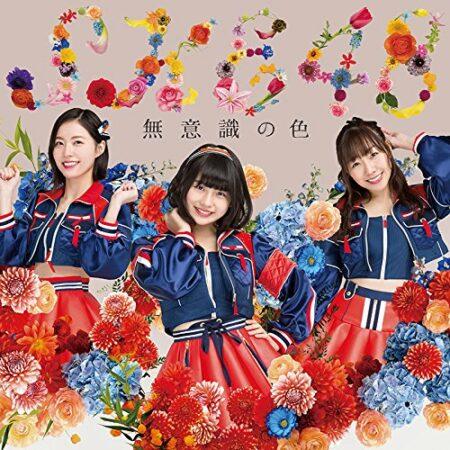 SKE48 触らぬロマンス 歌詞 PV